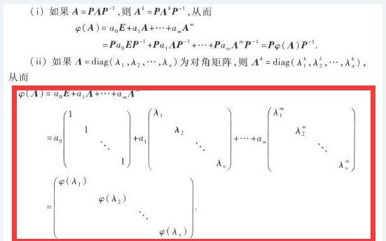 一阶动态电路考研题
