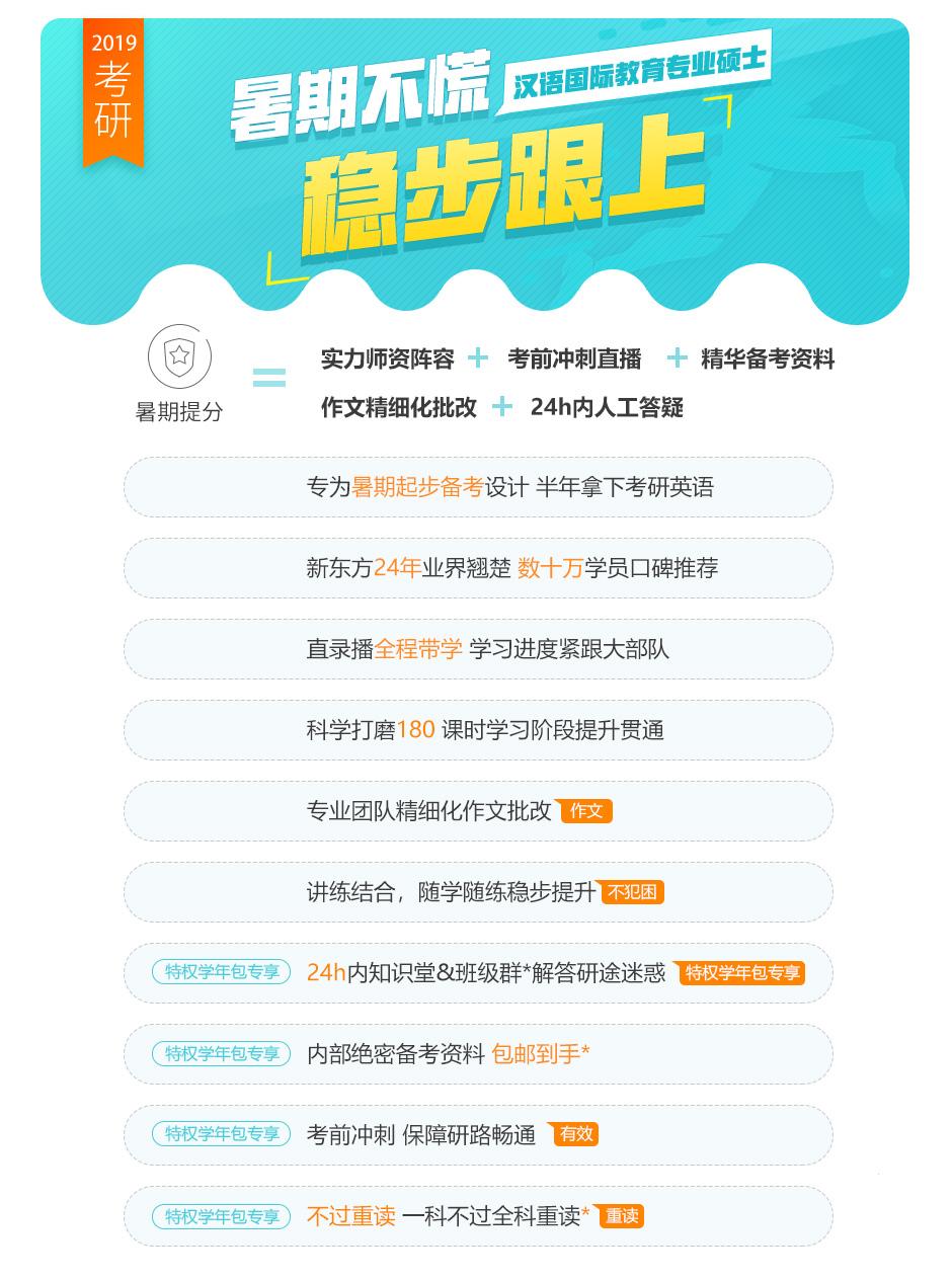 参数基础基础:汉语国际,汉语科目v参数课程师资:李秀月,尹雪雪爱分享电影网图片